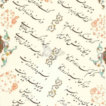 Iran Language and literature