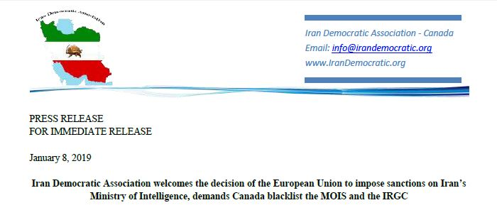 Iran Democratic Association welcomes the decision of the European Union to impose sanctions on Iran's Ministry of Intelligence, demands Canada blacklist the MOIS and the IRGC
