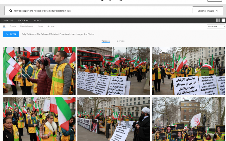 Rally To Support The Release Of Detained Protesters In Iran