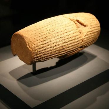 Iran Cyrus Cylinder