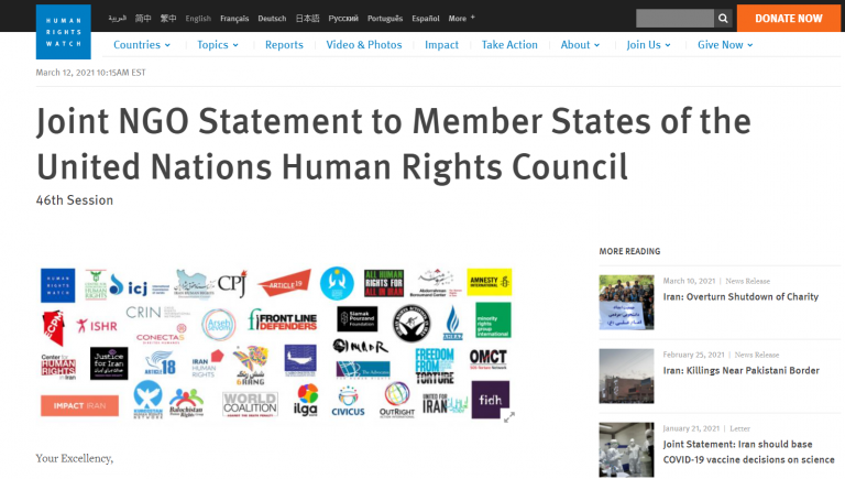 Joint NGO Statement to Member States of the United Nations Human Rights Council