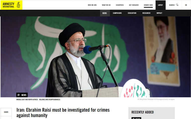 Iran: Ebrahim Raisi must be investigated for crimes against humanity